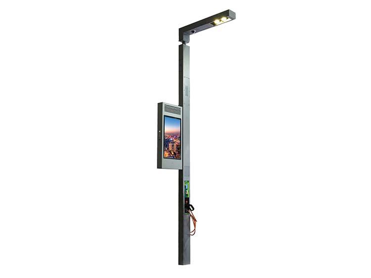 LED路灯技术要求